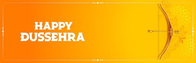 Gelukkig dussehra indisch festival poster met pijl en boog