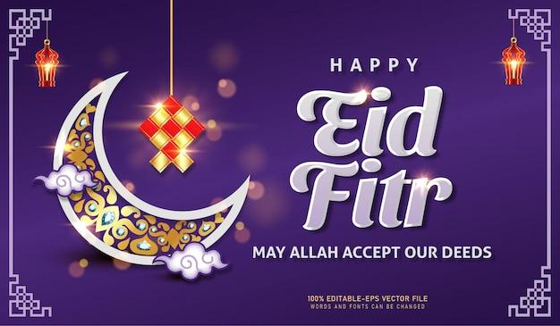 Gelukkig eid fitr voor alle moslims moge allah ons bewerkbare lettertype met teksteffecten accepteren