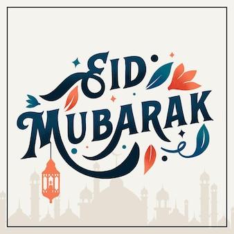 Gelukkig eid mubarak belettering en fanoos
