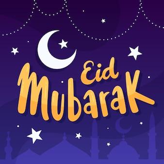 Gelukkig eid mubarak belettering en maan