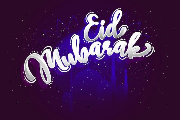 Gelukkig eid mubarak belettering en moskee in de nacht