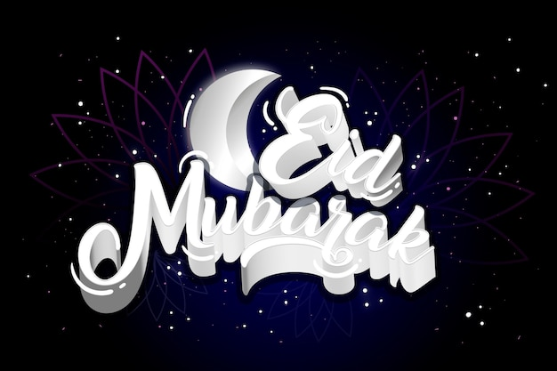 Gelukkig eid mubarak belettering sterrennacht