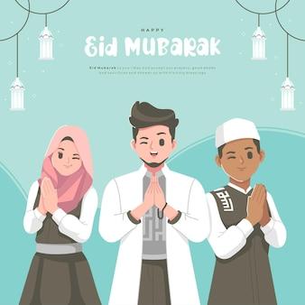 Gelukkig eid mubarak islamitisch karakter