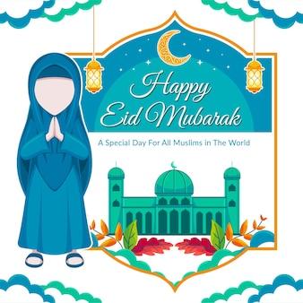 Gelukkig eid mubarak islamitische achtergrond met islamitische karakter