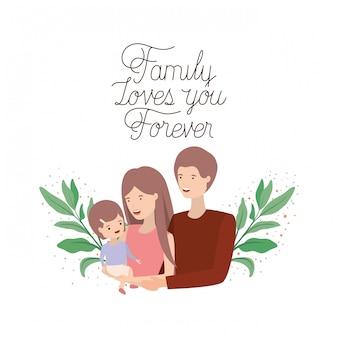 Gelukkig familiedag label geïsoleerd pictogram