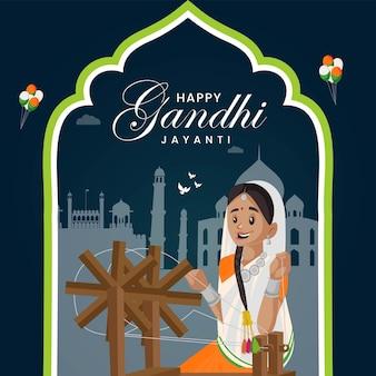 Gelukkig gandhi jayanti banner ontwerpsjabloon