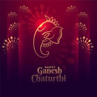 Gelukkig ganesh chaturthi festival glanzend kaartontwerp
