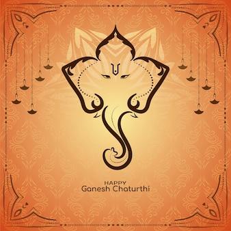 Gelukkig ganesh chaturthi festival heer ganesha ontwerp achtergrond vector