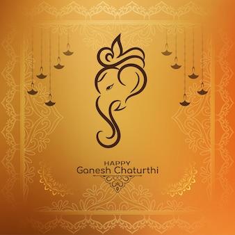 Gelukkig ganesh chaturthi indan festival groet achtergrond vector