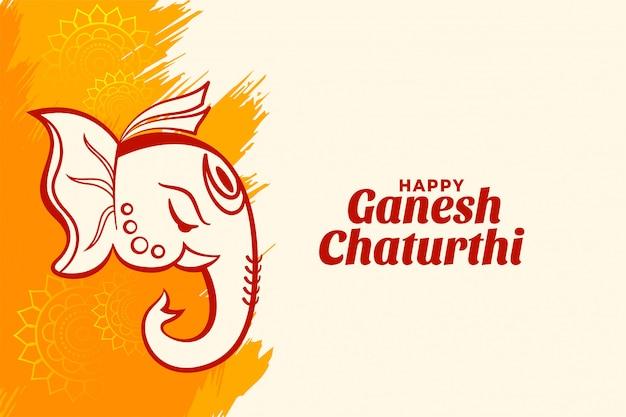 Gelukkig ganesh chaturthi mahotsav festival kaart ontwerp