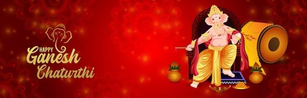Gelukkig ganesh chaturthi viering banner