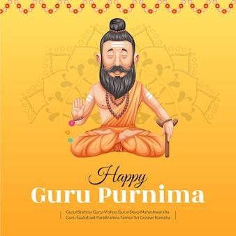 Gelukkig guru purnima banner ontwerpsjabloon op gele achtergrond