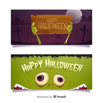 Gelukkig halloween-aanplakbiljet en groen monster