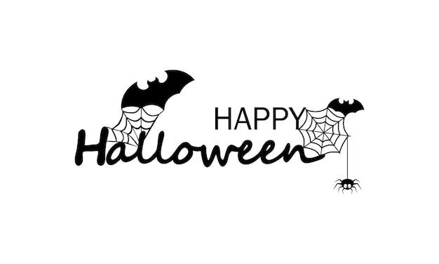Gelukkig halloween-banner in zwarte. uitnodiging voor een feestje. kalligrafie tekst. spin, vleermuis decoratie. vector op geïsoleerde witte achtergrond. eps-10.