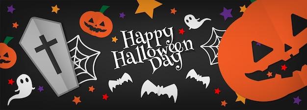 Gelukkig halloween dag vector ontwerp