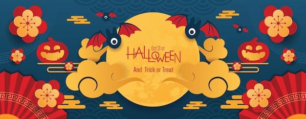 Gelukkig halloween-dagbannerontwerp. chinees stijlontwerp. vector illustratie