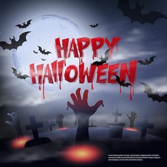 Gelukkig halloween eng kerkhof donkere nacht volle maan vleermuis en zombie bloedige typografische ontwerptekst