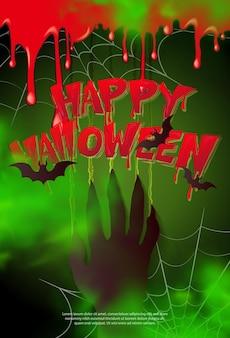 Gelukkig halloween enge zombie hand kras het muurspinnenweb en bloedige typografische ontwerptekst
