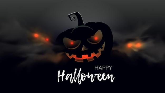 Gelukkig halloween grafisch ontwerp. donker silhouet van eng pompoenkarakter in de mist.