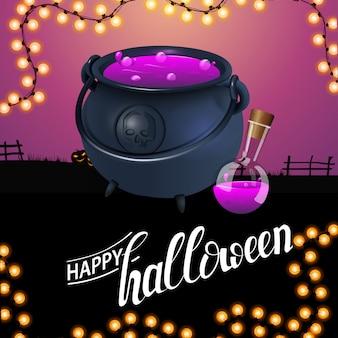 Gelukkig halloween, groetkaart met de ketel van de heks met drankje