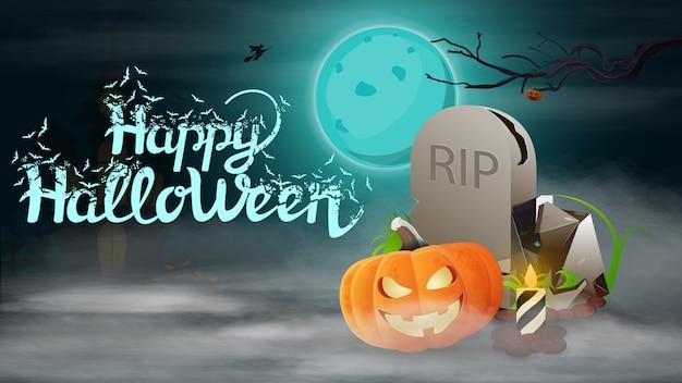 Gelukkig halloween, horizontale ansichtkaart met nachtlandschap, grafsteen en pompoen jack