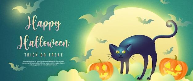 Gelukkig halloween jack lantaarn vleermuis zwarte kat met bewolkte volle maan achtergrond