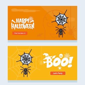 Gelukkig halloween-uitnodigingsontwerp met spinvector
