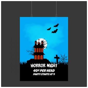 Gelukkig halloween-uitnodigingsontwerp met typografievector