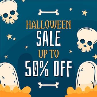 Gelukkig halloween-verkoopseizoen