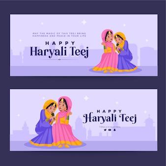 Gelukkig haryali teej banner ontwerpsjabloon