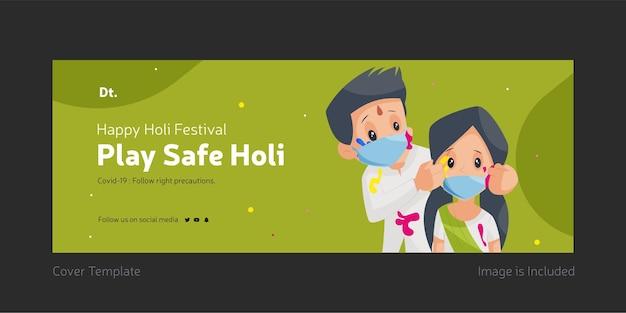 Gelukkig holi-festival speel veilig holi-voorbladsjabloonontwerp
