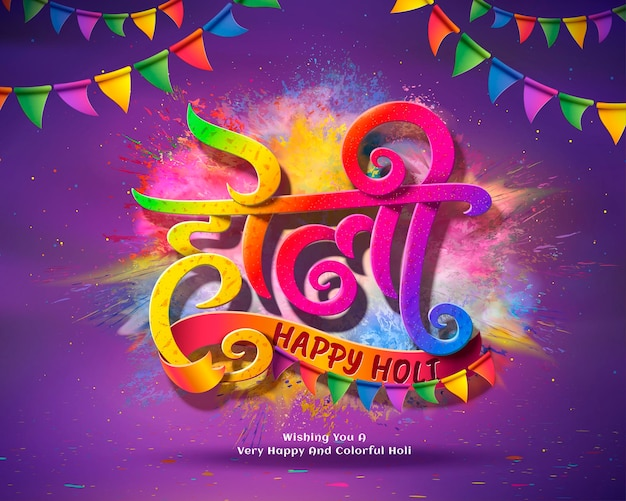 Gelukkig holi-festivalontwerp met exploderend poeder en vlaggen in paarse toon, kalligrafieontwerp