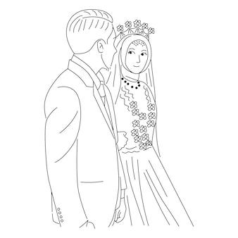 Gelukkig huwelijk echtpaar