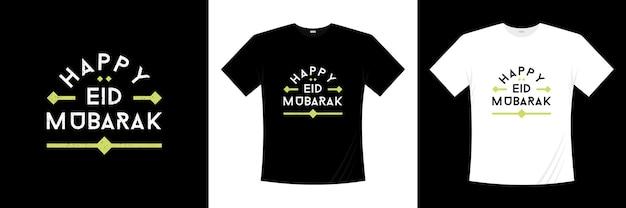 Gelukkig ied mubarak typografie t-shirtontwerp