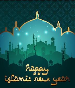 Gelukkig islamitisch nieuw jaar met silhouetmoskee