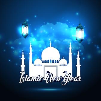 Gelukkig islamitisch nieuw jaar met witte moskee en lantaarn