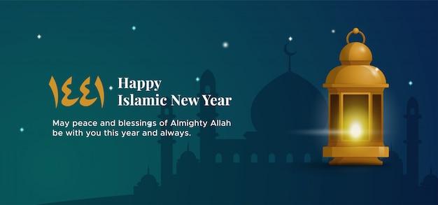 Gelukkig islamitisch nieuwjaar 1441 achtergrondontwerp met traditionele lantaarn