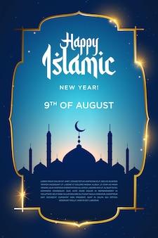 Gelukkig islamitisch nieuwjaar flyer met blauwe achtergrond en kerk silhouet