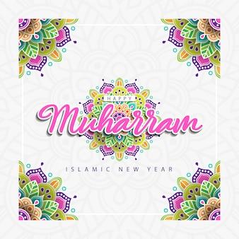 Gelukkig islamitisch nieuwjaar, gelukkige muharram met ornament