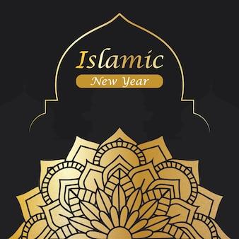 Gelukkig islamitisch nieuwjaar goud
