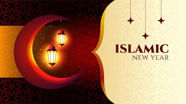 Gelukkig islamitisch nieuwjaar met maansjabloon