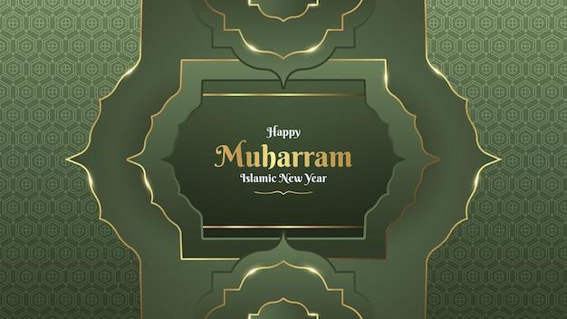 Gelukkig islamitisch nieuwjaar vakantiebanner premium vector
