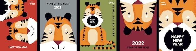 Gelukkig jaar 2022 van de tijger. set van vectorillustraties voor poster, spandoek, briefkaart of dekking.