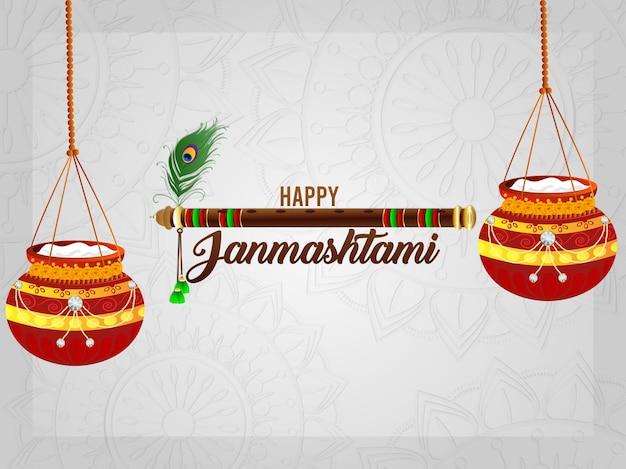 Gelukkig janmashtami festival religieuze achtergrond