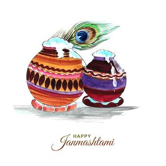 Gelukkig janmashtami indiaas festivalontwerp met matki en makhan