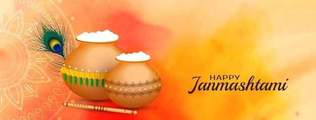 Gelukkig janmashtami indian festival banner ontwerp
