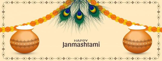 Gelukkig janmashtami indian festival bannerontwerp