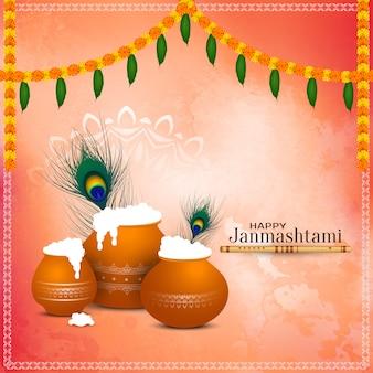 Gelukkig janmashtami religieuze festival achtergrond