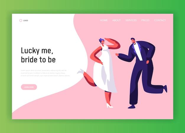 Gelukkig jonggehuwde paar dans huwelijksfeest bestemmingspagina. vrolijke bruid en bruidegom vieren vakantie-evenement. glimlach volwassen mensen huwelijkssfeer website of webpagina. platte cartoon vectorillustratie