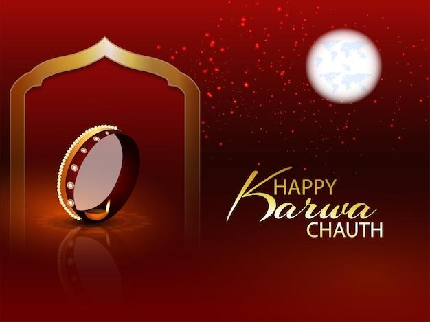 Gelukkig karwa chauth viering wenskaart met gouden chalni